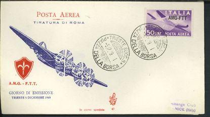 Immagine di 40 - P.A. £.  50 sov.ROMA