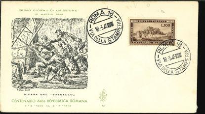Immagine di 12 - REPUBBLICA ROMANA val.1