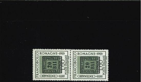 Immagine di 875 - ROMAGNE 60 L.