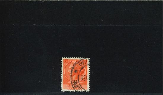 Immagine di 764 - SIRACUSANA 10 L.