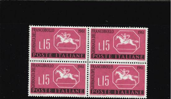 Immagine di 935 - GIORNATA FRANCOBOLLO