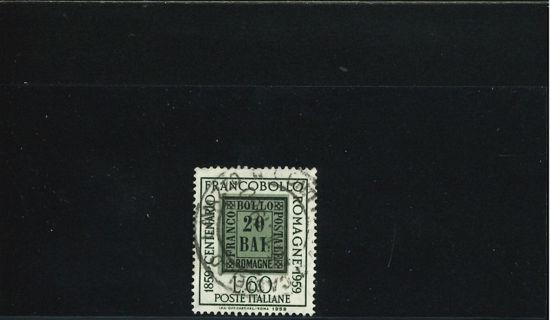 Immagine di 876 - ROMAGNE 60 L.