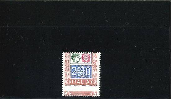 Immagine di 2739 - ALTO VALORE 2,80