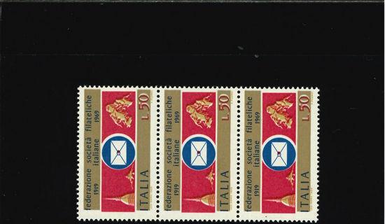 Immagine di 1114 - SOCIETA' FILATELICHE 50 L.