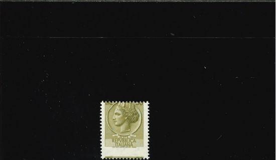 Immagine di 1076 - SIRACUSANA 50 L.