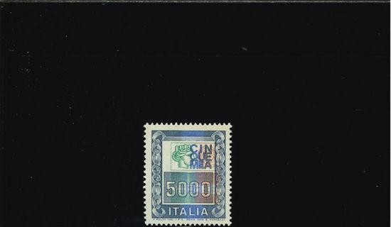 Immagine di 1442 - ALTO VALORE 5000 L.