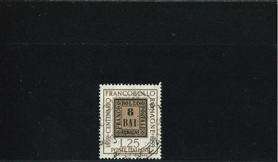 Immagine di 875 - ROMAGNE 25 L.