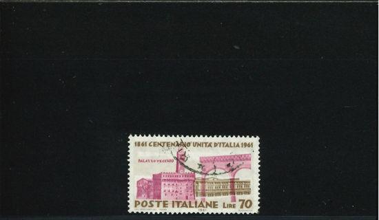 Immagine di 929 - UNITA' 70 L.