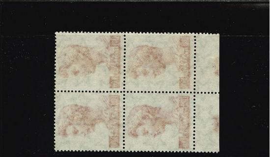 Immagine di 811/II - SAN GIORGIO 1000 L. STELLE IV