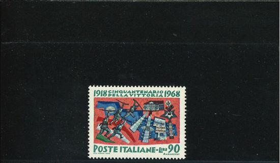 Immagine di 1100 - VITTORIA 50 L.