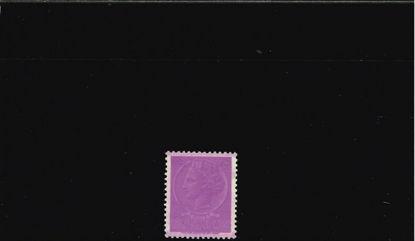 Immagine di P88 - SIRACUSANA 25 L.