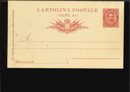 Immagine di 15 - CARTOLINA POSTALE -  C15