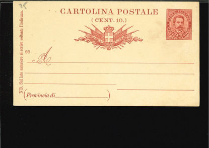 Immagine di 17 - CARTOLINA POSTALE -  C17