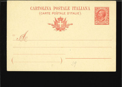 Immagine di 33 - CARTOLINA POSTALE -  C33