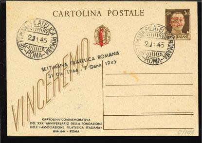Immagine di 104 - CARTOLINA POSTALE -  C104
