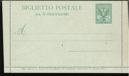 Immagine di 6A - BIGLIETTI POSTALI -  B6A