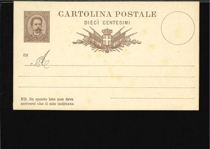 Immagine di 5 - CARTOLINA POSTALE -  C5