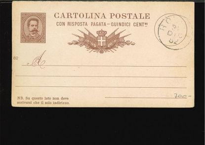 Immagine di 6 - CARTOLINA POSTALE -  C6