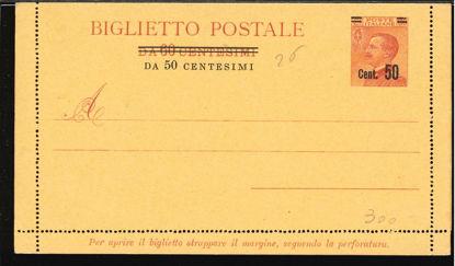 Immagine di 24c - BIGLIETTI POSTALI -  B24c