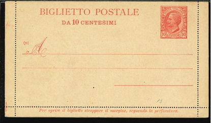 Immagine di 1 - INTERI PUBBLICITARI - BIGLIETTI POSTALI -  RB1