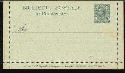 Immagine di 2 - INTERI PUBBLICITARI - BIGLIETTI POSTALI -  RB2