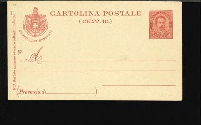 Immagine di 3 - CARTOLINE POSTALI DI SERVIZIO -  S3