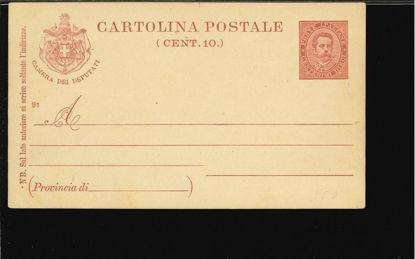 Immagine di 4 - CARTOLINE POSTALI DI SERVIZIO -  S4