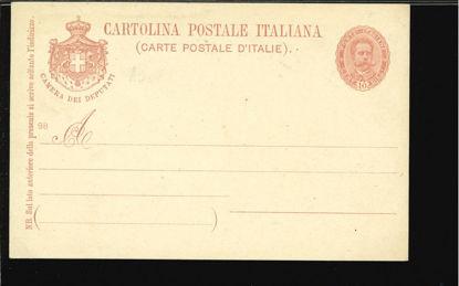 Immagine di 7 - CARTOLINE POSTALI DI SERVIZIO -  S7