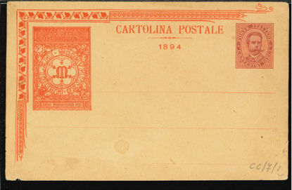Immagine di 7 - CARTOLINA DI COMMISSIONE PRIVATA -  CC7