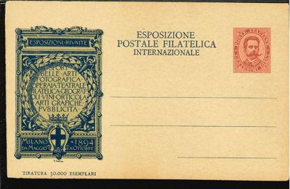 Immagine di 9 - CARTOLINA DI COMMISSIONE PRIVATA -  CC9