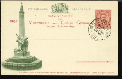 Immagine di 12 - CARTOLINA DI COMMISSIONE PRIVATA -  CC12