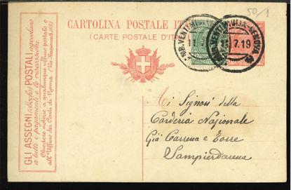 Immagine di 1 - INTERI PUBBLICITARI - CARTOLINE -  R1