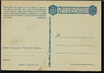 Immagine di 46 - CARTOLINE FRANCHIGIA MILITARE -  F46