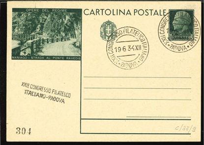 Immagine di 879 - CARTOLINA POSTALE -  C87  9