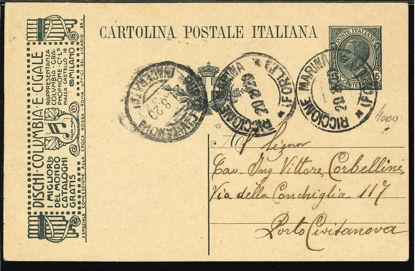 Immagine di 3 - INTERI PUBBLICITARI - CARTOLINE -  R3