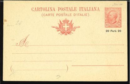 Immagine di 7 - CARTOLINA POSTALE -  C7