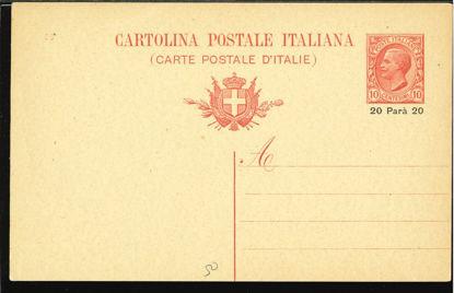 Immagine di 8 - CARTOLINA POSTALE -  C8