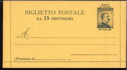 Immagine di 1 - CARTOLINA POSTALE -  B1