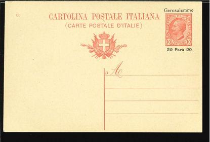 Immagine di 2 - CARTOLINA POSTALE -  C2