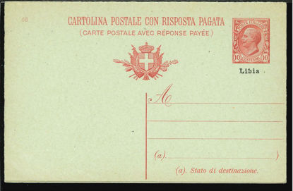 Immagine di 4 - CARTOLINA POSTALE -  C4