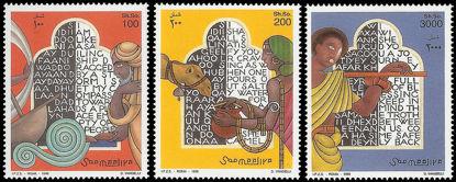 Immagine di 607 - POESIA SOMALA