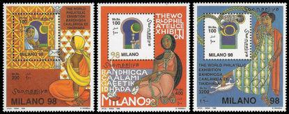 Immagine di 604 - EXPO MILANO 98