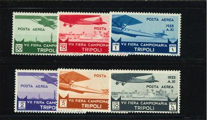 Immagine di 8 - VII° FIERA