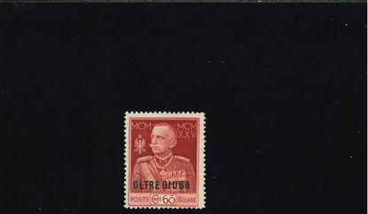 Immagine di 21 - GIUBILEO 60 CENT. D. 13,3 CERT