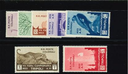 Immagine di 118 - VII° FIERA