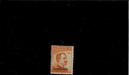 Immagine di 11 - EMISSIONI GENERALI 20C. ARAN. C.FIL.
