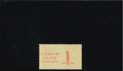 Immagine di 21i - V.Emanuele SVR 1,25 L