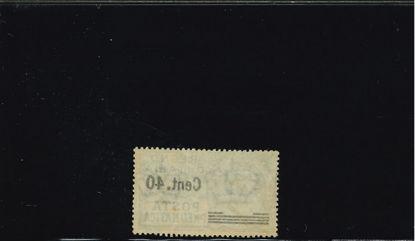 Immagine di 7 - Effigie V.Emanuele II 40/30c