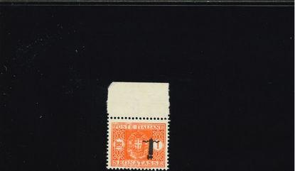 Immagine di 68a - Stemma SVR fascietto 1 L