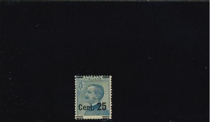 Immagine di 178db - Michetti SVR 25/60